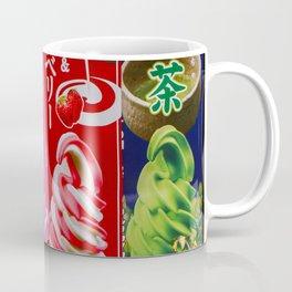 YOSHINO MOUNTAIN, NARA Coffee Mug