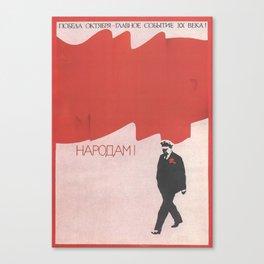 Russia, URSS Vintage (12) Canvas Print