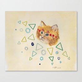 Sacred Cat Canvas Print