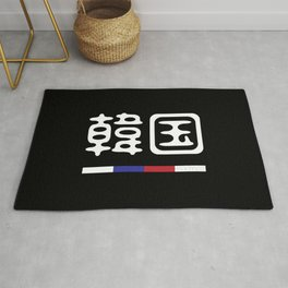 "Word ""Korea"" in Calligraphic Hanja Asian Characters Rug"