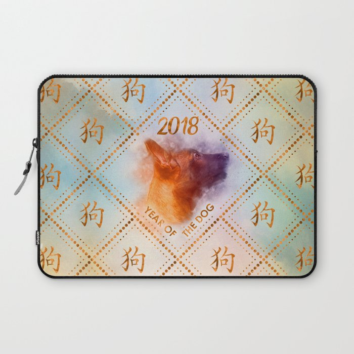 Happy New Year of the dog 2018 - Malinois puppy Laptop Sleeve by k9printart