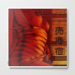 asc 956 - L'auberge japonaise (The Rising Sun Inn) Metal Print