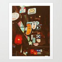 Little Taipei Art Print
