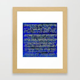 Hebrew Art Ana B'Ko'ach (A Kabbalistic Prayer) Jewish Spiritual Kabbalah Framed Art Print