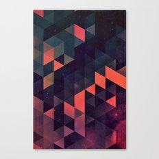 nydya Canvas Print