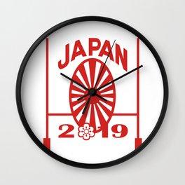 Japan 2019 Wall Clock
