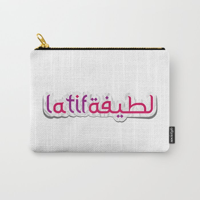 Latifa لطيفة   Arabic Name - Arabic Style Carry-All Pouch