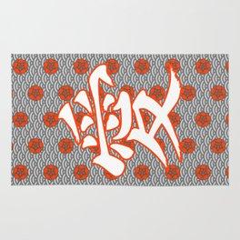 Eastern Love POPPY RED / Japanese character for love Rug