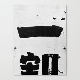 10 % Canvas Print