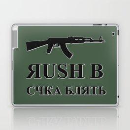 Rush B Laptop & iPad Skin