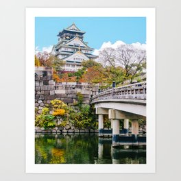 Bridge to Osaka Castle Fine Art Print Art Print