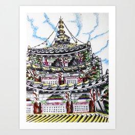Beopjusa Temple Art Print