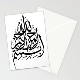Bismillah بسم الله‎  In the name of God Arabic Calligraphy Stationery Cards
