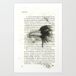 014 - Nevermore Art Print