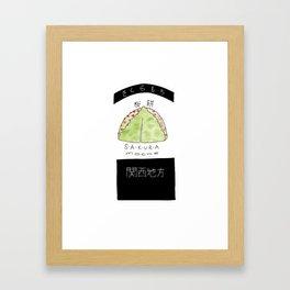 Sakura Mochi, Kansai Region Specialty  Framed Art Print