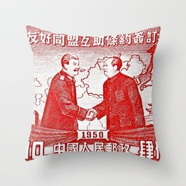 Chinese stamp in (1950) Throw Pillow