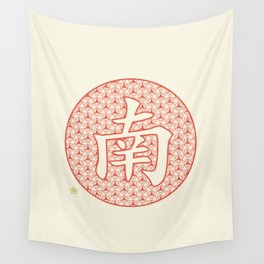 Chinese Character South / Nan Wall Tapestry
