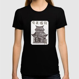 Japan Japanese Art Woodblock House T-shirt