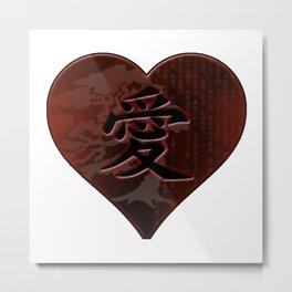 Japanese Kanji Love Heart with Bonsai & Ancient Symbols Metal Print
