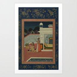 Persian Miniature I Art Print