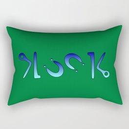 Gück Ambigram Rectangular Pillow