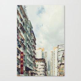 Kowloon I Canvas Print