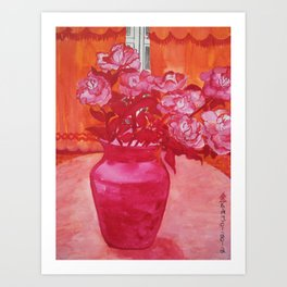 See Red Art Print