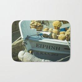 Sponge Boat Bath Mat