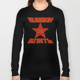 Russian as Blyat RU Long Sleeve T-shirt