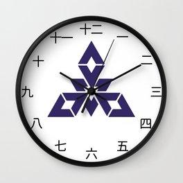 Fukuoka 福岡 Basic Wall Clock