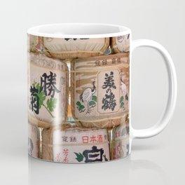 Sake barrels at shrine Coffee Mug