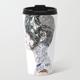 Aint no rest. Travel Mug