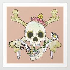 くたばれ! kutabare! Art Print
