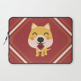 Year of the Dog Laptop Sleeve