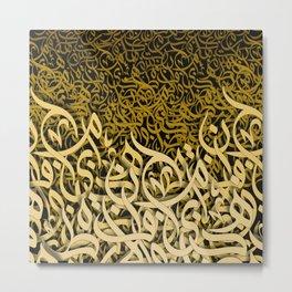 gold arabic letters Metal Print