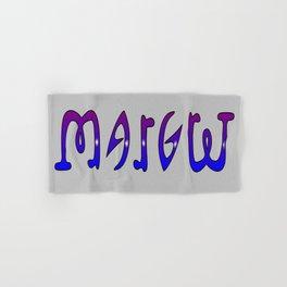 Margret (Ambigram) Namendreher Hand & Bath Towel