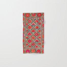 Kermina Suzani Uzbekistan Colorful Embroidery Print Hand & Bath Towel