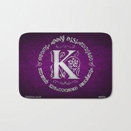 Joshua 24:15 - (Silver on Magenta) Monogram K Bath Mat