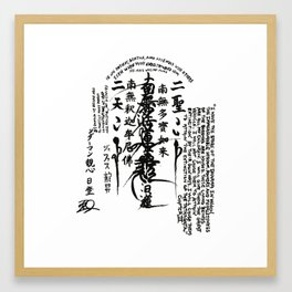 Nichiren Shu Prison Omandala Framed Art Print