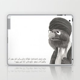 And on the earth are signs for the certain, and in yourselves. Then will you not see? Laptop & iPad Skin