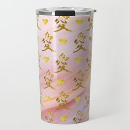 Gold Chinese Love symbol on rose marble Travel Mug
