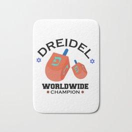 Dreidel Worldwide Champion Cute Hanukkah Bath Mat