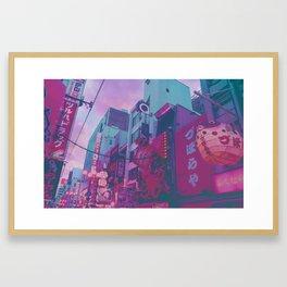Osaka Candy Framed Art Print