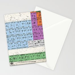 Japan Japanese Periodic Table Of The Elements Vintage Chart Silver Stationery Cards