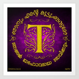 Joshua 24:15 - (Gold on Magenta) Monogram T Art Print