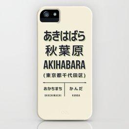 Retro Vintage Japan Train Station Sign - Akihabara Tokyo Cream iPhone Case