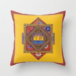 Meditations on Serenity (Yellow/gold/red background) Throw Pillow