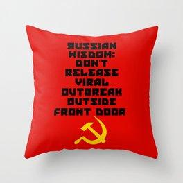 Russian Wisdom Throw Pillow