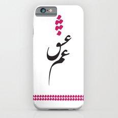 Persian Font - Love Sick iPhone 6s Slim Case