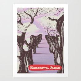 Kanazawa, Japan Blossom tree travel poster Art Print